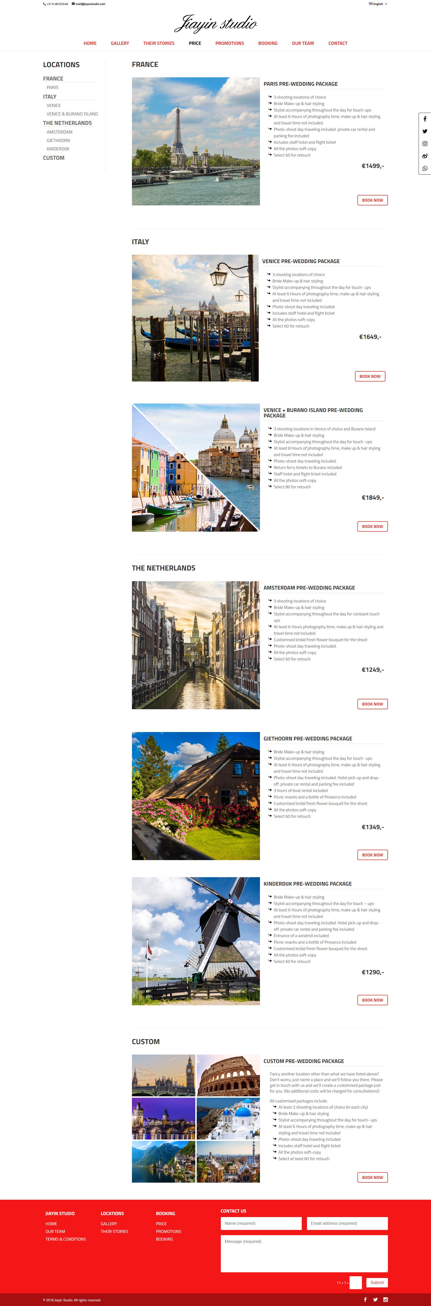 Jiayin Studio Price Page