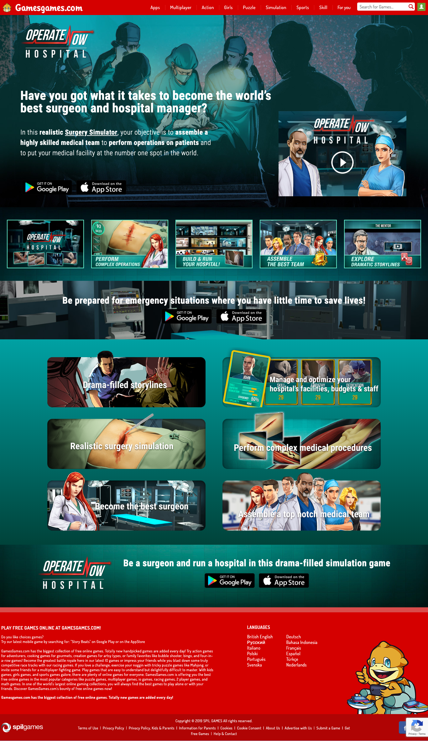 Operate Now Hospital - Landing Page