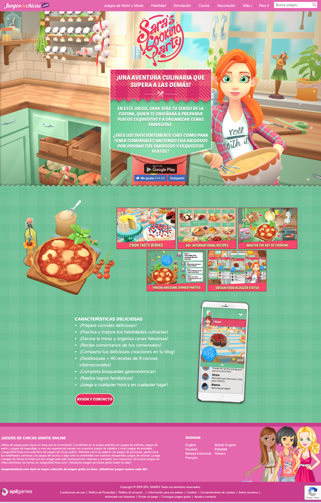 Sara's Cooking Party - Landing Page