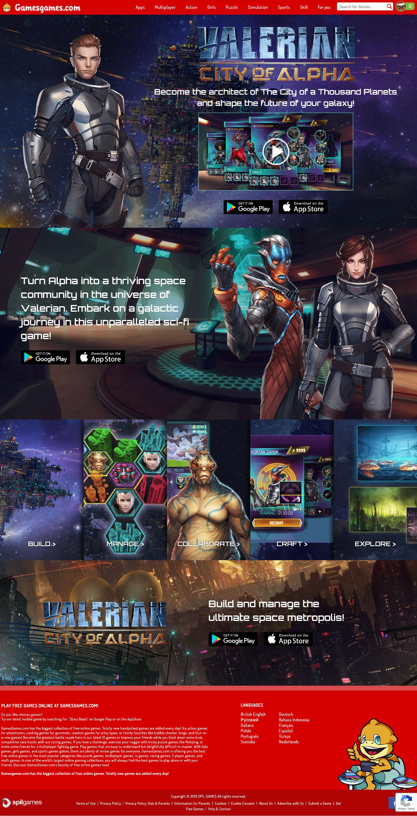 Valerian City of Alpha - Landing Page